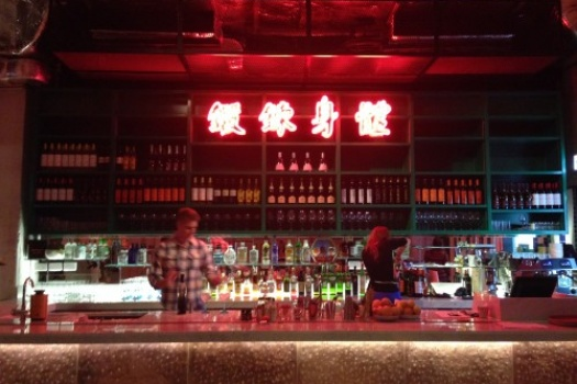 China: Hong Kong Where To Drink