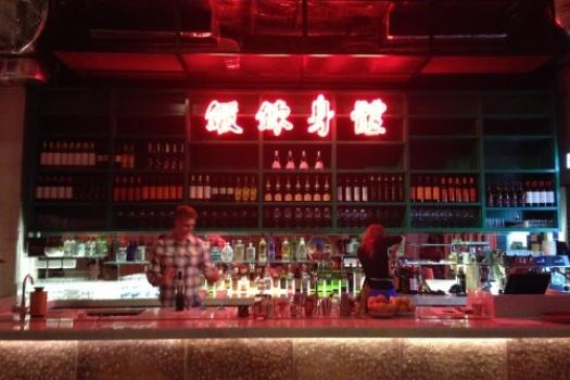 China: Hong Kong Where To Drink