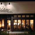 Healdsburg Top 10 Eats