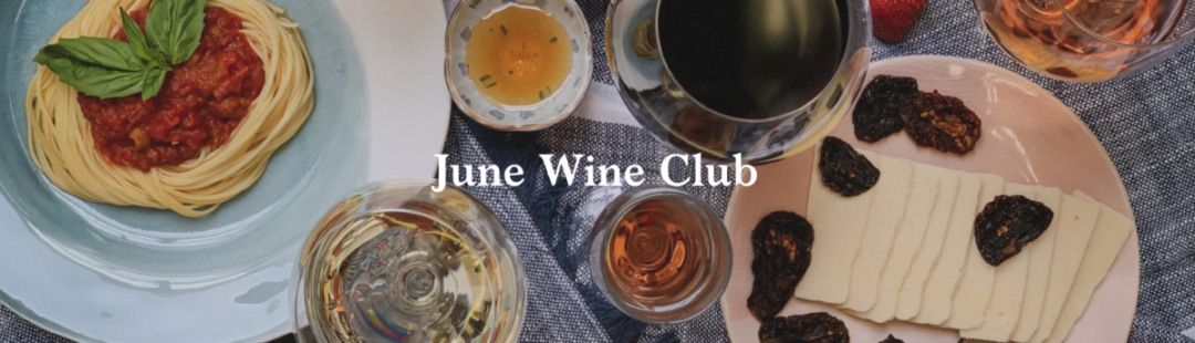 Wine Access Wine Club