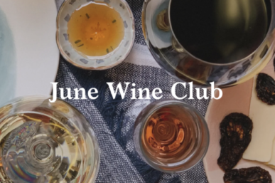 Wine Access & Their Amazing Wine Club