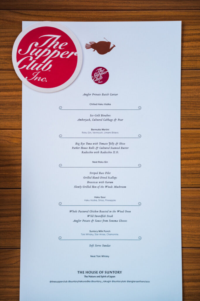 The Supper Club at Angler